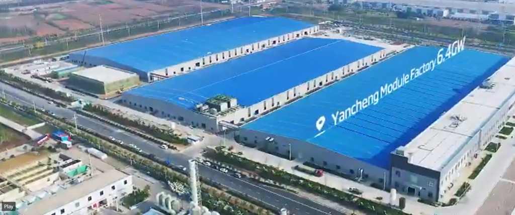 JA Solar has signed the investment framework agreement for the new manufacturing hub with the People's Government of Qidong City, Jiangsu Province, which is expected to cost approximately RMB 10. 2 billion (US$1.56 billion) over a four-year construction period.